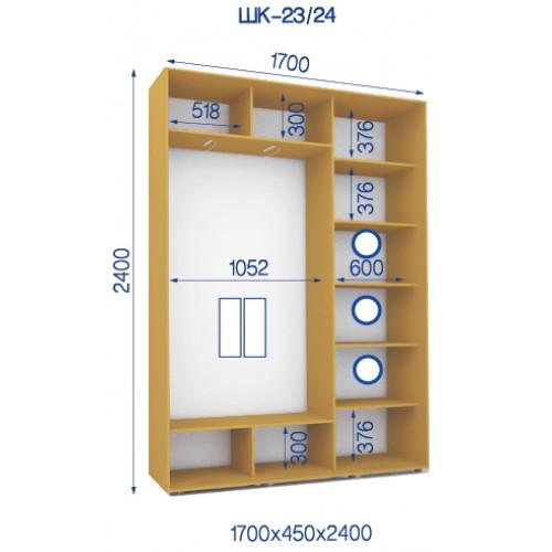 Двухдверный Шкаф Купе (Стандарт) HK-23/24 - Мебельный интернет-магазин Sensey-mebel приобрести