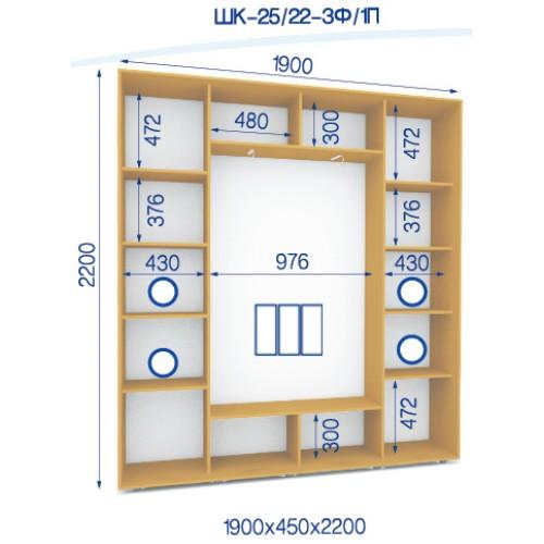 Трехдверный Шкаф Купе (Стандарт Р-1) HK-25/22-3F/1P - Мебельный интернет-магазин Sensey-mebel приобрести