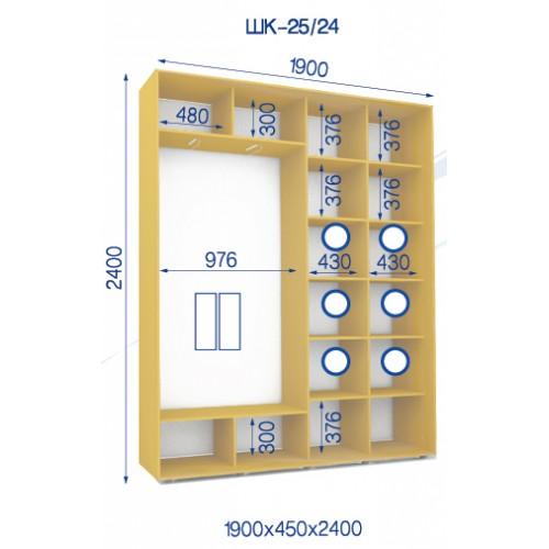 Двухдверный Шкаф Купе (Стандарт) HK-25/24 - Мебельный интернет-магазин Sensey-mebel приобрести