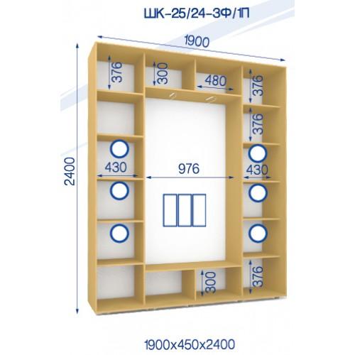 Шкаф купе HK-25/24-3F/1P (Стандарт) - Мебельный интернет-магазин Sensey-mebel приобрести