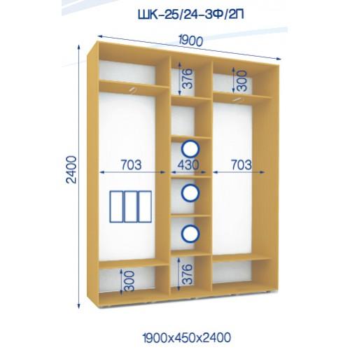 Трехдверный Шкаф Купе (Стандарт) HK-25/24-3F/2P - Мебельный интернет-магазин Sensey-mebel приобрести