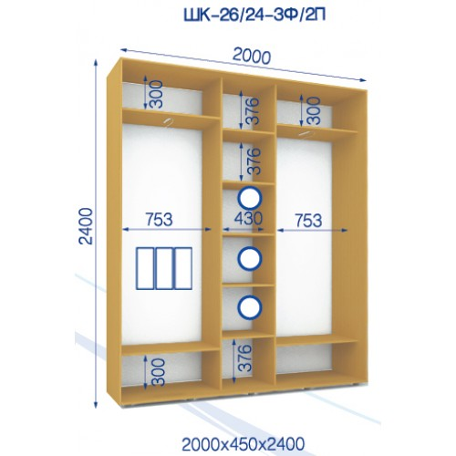 Трехдверный Шкаф Купе (Стандарт) HK-26/24-3F/2P - Мебельный интернет-магазин Sensey-mebel приобрести