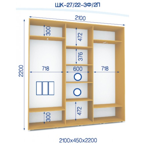 Трехдверный Шкаф Купе (Стандарт) HK-27/22-3F/2P - Мебельный интернет-магазин Sensey-mebel приобрести