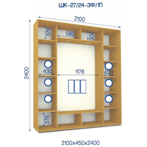 Трехдверный Шкаф Купе (Стандарт Р-1) HK-27/24-3F/1P - Мебельный интернет-магазин Sensey-mebel приобрести