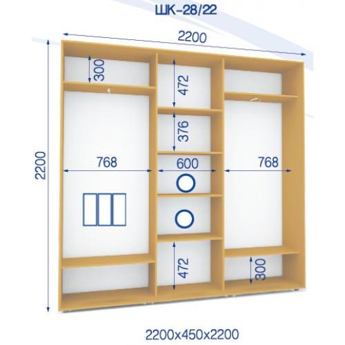 Трехдверный Шкаф Купе (Стандарт) HK-28/22 - Мебельный интернет-магазин Sensey-mebel приобрести