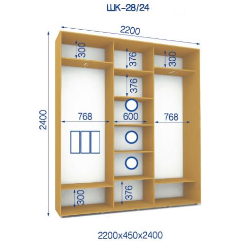 Трехдверный Шкаф Купе (Стандарт) HK-28/24 - Мебельный интернет-магазин Sensey-mebel приобрести