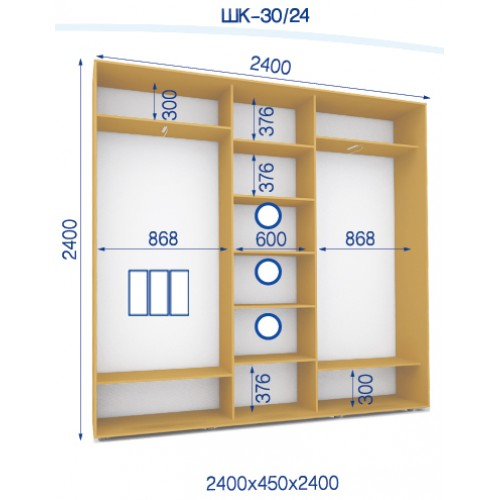 Трехдверный Шкаф Купе (Стандарт) HK-30/24 - Мебельный интернет-магазин Sensey-mebel приобрести