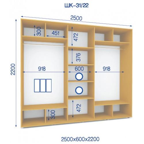 Шкаф купе HK-31/22 (Стандарт) - Мебельный интернет-магазин Sensey-mebel приобрести