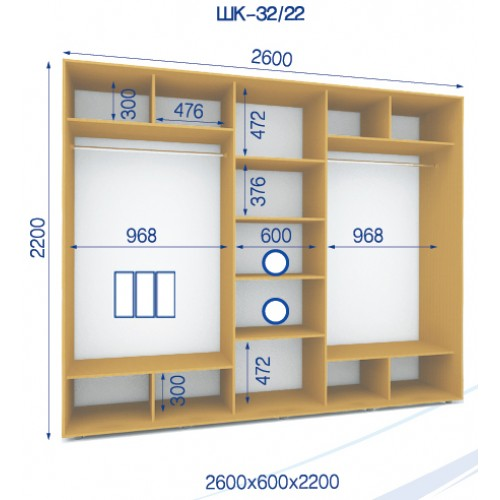 Трехдверный Шкаф Купе (Стандарт) HK-32/22 - Мебельный интернет-магазин Sensey-mebel приобрести