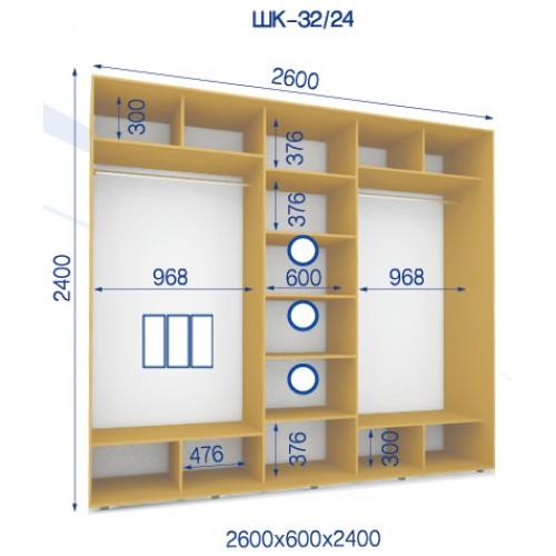 Трехдверный Шкаф Купе (Стандарт) HK-32/24 - Мебельный интернет-магазин Sensey-mebel приобрести