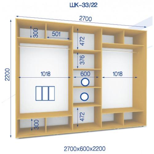 Шкаф купе HK-33/22 (Стандарт) - Мебельный интернет-магазин Sensey-mebel приобрести