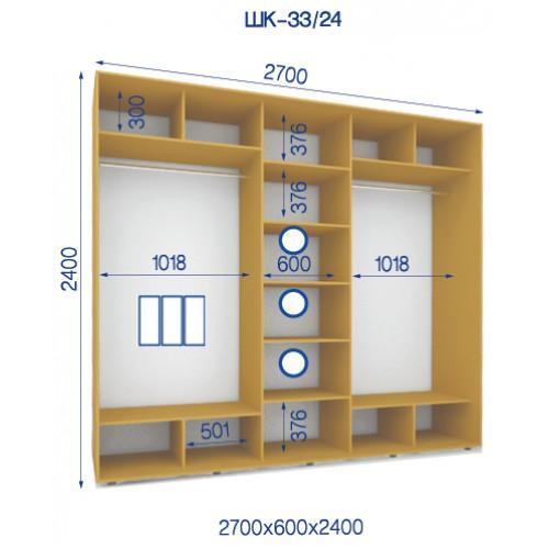 Трехдверный Шкаф Купе (Стандарт) HK-33/24 - Мебельный интернет-магазин Sensey-mebel приобрести