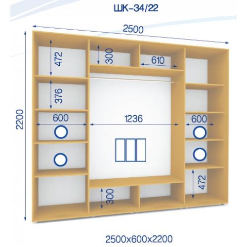 Трехдверный Шкаф Купе (Стандарт Р-1) HK-34/22 - Мебельный интернет-магазин Sensey-mebel приобрести