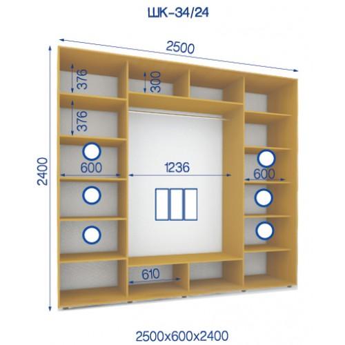 Трехдверный Шкаф Купе (Стандарт Р-1) HK-34/24 - Мебельный интернет-магазин Sensey-mebel приобрести