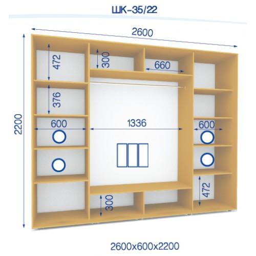 Трехдверный Шкаф Купе (Стандарт Р-1) HK-35/22 - Мебельный интернет-магазин Sensey-mebel приобрести