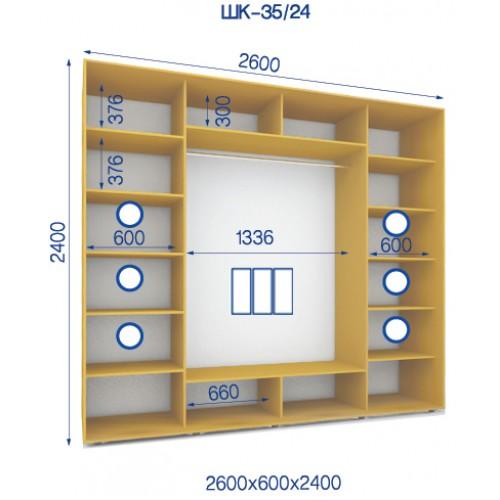 Трехдверный Шкаф Купе (Стандарт Р-1) HK-35/24 - Мебельный интернет-магазин Sensey-mebel приобрести