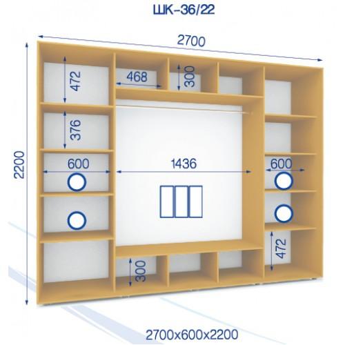Шкаф купе HK-36/22 (Стандарт) - Мебельный интернет-магазин Sensey-mebel приобрести