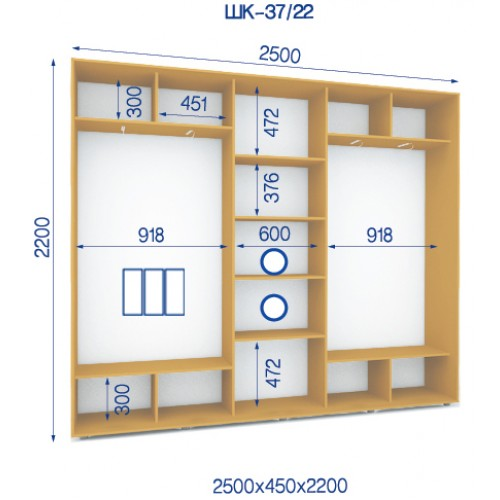 Трехдверный Шкаф Купе (Стандарт) HK-37/22 - Мебельный интернет-магазин Sensey-mebel приобрести