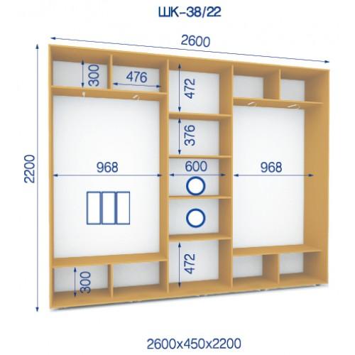 Трехдверный Шкаф Купе (Стандарт) HK-38/22 - Мебельный интернет-магазин Sensey-mebel приобрести