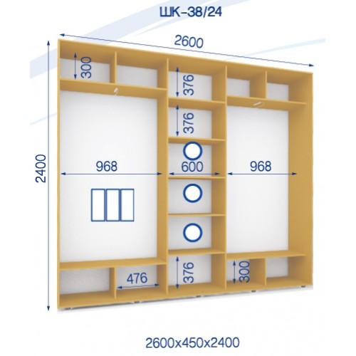 Трехдверный Шкаф Купе (Стандарт) HK-38/24 - Мебельный интернет-магазин Sensey-mebel приобрести