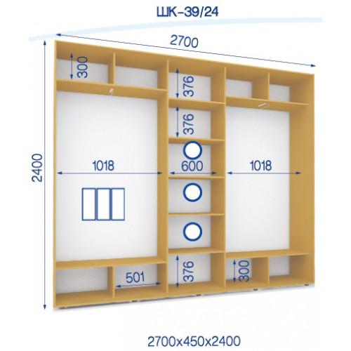Трехдверный Шкаф Купе (Стандарт) HK-39/24 - Мебельный интернет-магазин Sensey-mebel приобрести