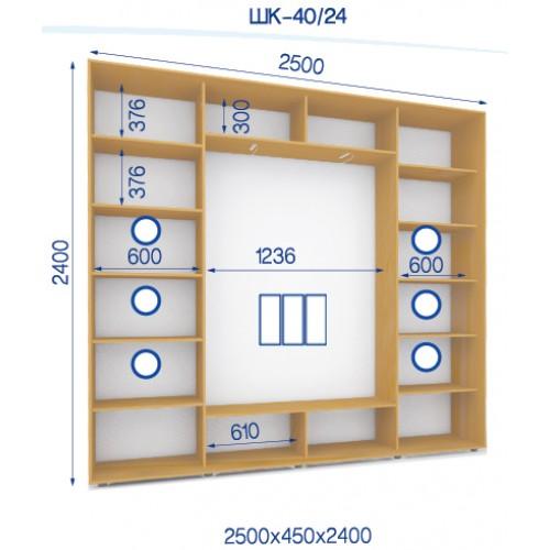 Трехдверный Шкаф Купе (Стандарт Р-1) HK-40/24 - Мебельный интернет-магазин Sensey-mebel приобрести