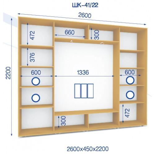 Трехдверный Шкаф Купе (Стандарт Р-1) HK-41/22 - Мебельный интернет-магазин Sensey-mebel приобрести