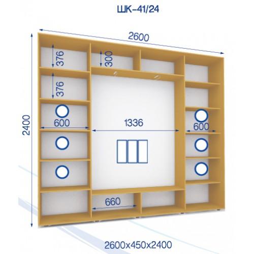 Трехдверный Шкаф Купе (Стандарт Р-1) HK-41/24 - Мебельный интернет-магазин Sensey-mebel приобрести