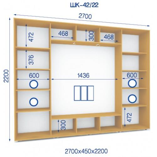 Трехдверный Шкаф Купе (Стандарт Р-1) HK-42/22 - Мебельный интернет-магазин Sensey-mebel приобрести