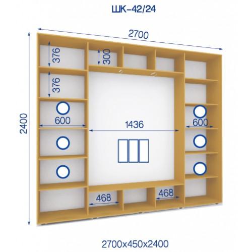 Трехдверный Шкаф Купе (Стандарт Р-1) HK-42/24 - Мебельный интернет-магазин Sensey-mebel приобрести