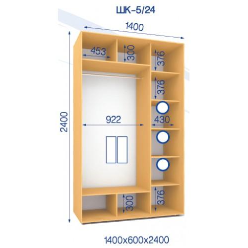 Двухдверный Шкаф Купе (Стандарт) HK-5/24 - Мебельный интернет-магазин Sensey-mebel приобрести