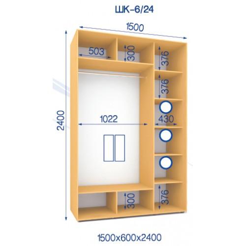 Двухдверный Шкаф Купе (Стандарт) HK-6/24 - Мебельный интернет-магазин Sensey-mebel приобрести