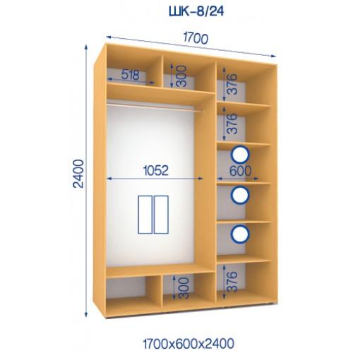 Двухдверный Шкаф Купе (Стандарт) HK-8/24 - Мебельный интернет-магазин Sensey-mebel приобрести