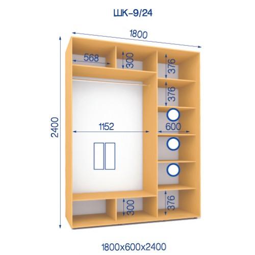 Двухдверный Шкаф Купе (Стандарт) HK-9/24 - Мебельный интернет-магазин Sensey-mebel приобрести