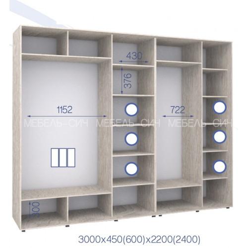 Трехдверный Шкаф Купе (Стандарт 3) HK-300/45/2200-03-3F - Мебельный интернет-магазин Sensey-mebel приобрести
