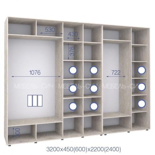 Трехдверный Шкаф Купе (Стандарт 2) HK-320/60/2200-02-3F - Мебельный интернет-магазин Sensey-mebel приобрести