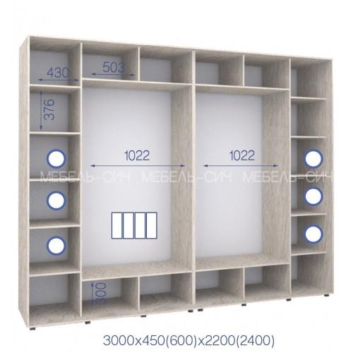 Шкаф купе HK-300/45/2400-01-4F (Стандарт) - Мебельный интернет-магазин Sensey-mebel приобрести