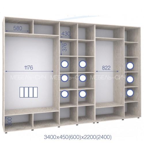 Шкаф купе HK-340/45/2200-02-4F (Стандарт) - Мебельный интернет-магазин Sensey-mebel приобрести