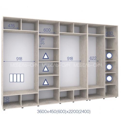Шкаф купе HK-360/60/2200-02-4F (Стандарт) - Мебельный интернет-магазин Sensey-mebel приобрести