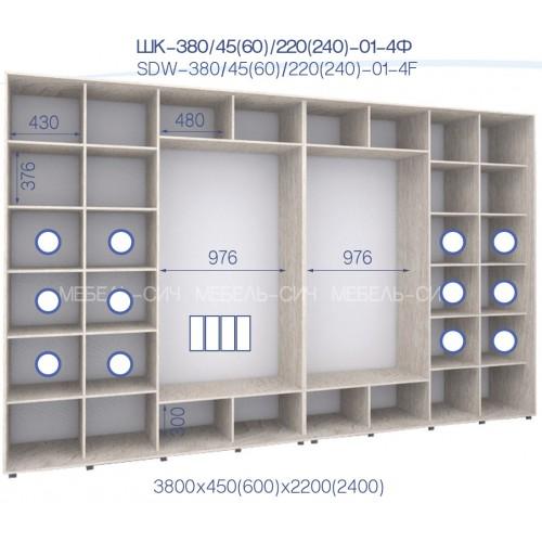 Шкаф купе HK-380/60/2200-01-4F (Стандарт) - Мебельный интернет-магазин Sensey-mebel приобрести