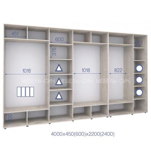 Шкаф купе HK-400/45/2200-03-4F (Стандарт) - Мебельный интернет-магазин Sensey-mebel приобрести