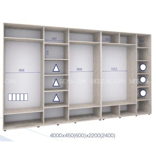 Шкаф купе HK-400/60/2200-01-5F (Стандарт) - Мебельный интернет-магазин Sensey-mebel приобрести