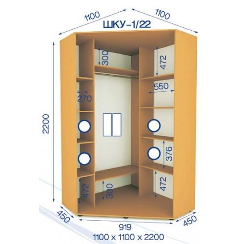 Шкаф купе угловой HKU-1/22 (Стандарт) - Мебельный интернет-магазин Sensey-mebel приобрести