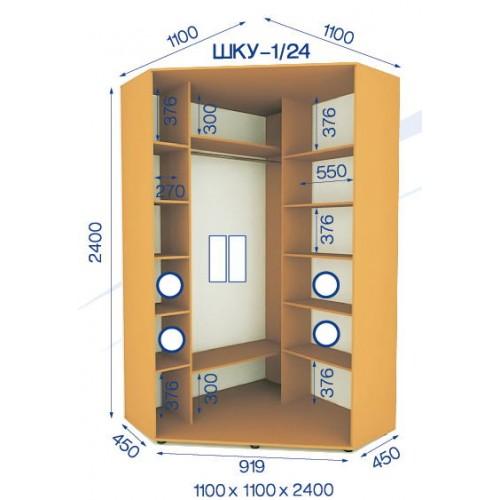 Шкаф купе угловой HKU-1/24 (Стандарт) - Мебельный интернет-магазин Sensey-mebel приобрести