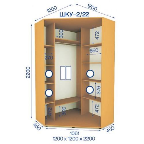 Шкаф купе угловой HKU-2/22 (Стандарт) - Мебельный интернет-магазин Sensey-mebel приобрести