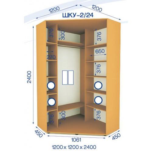 Шкаф купе угловой HKU-2/24 (Стандарт) - Мебельный интернет-магазин Sensey-mebel приобрести