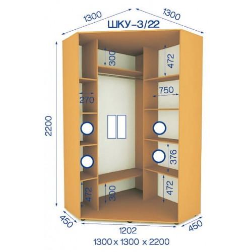 Шкаф купе угловой HKU-3/22 (Стандарт) - Мебельный интернет-магазин Sensey-mebel приобрести