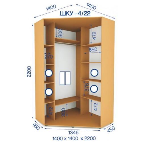 Шкаф купе угловой HKU-4/22 (Стандарт) - Мебельный интернет-магазин Sensey-mebel приобрести