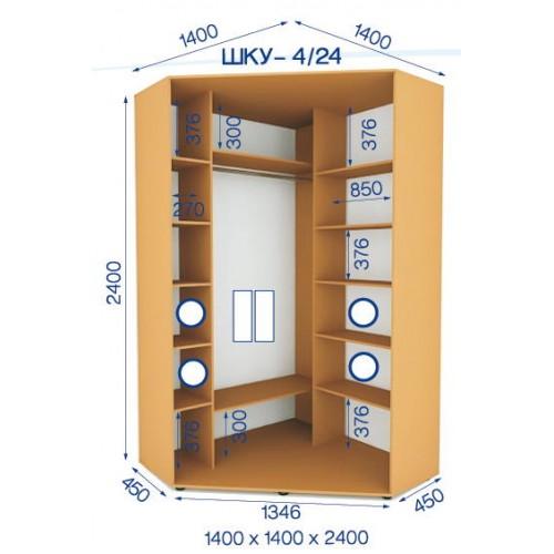 Шкаф купе угловой HKU-4/24 (Стандарт) - Мебельный интернет-магазин Sensey-mebel приобрести