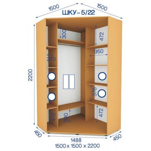 Шкаф купе угловой HKU-5/22 (Стандарт) - Мебельный интернет-магазин Sensey-mebel приобрести